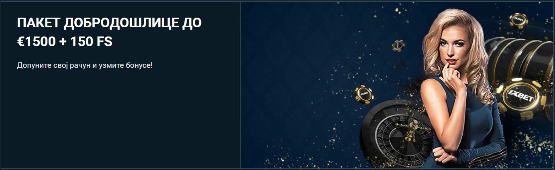 1xbet kazino bonus
