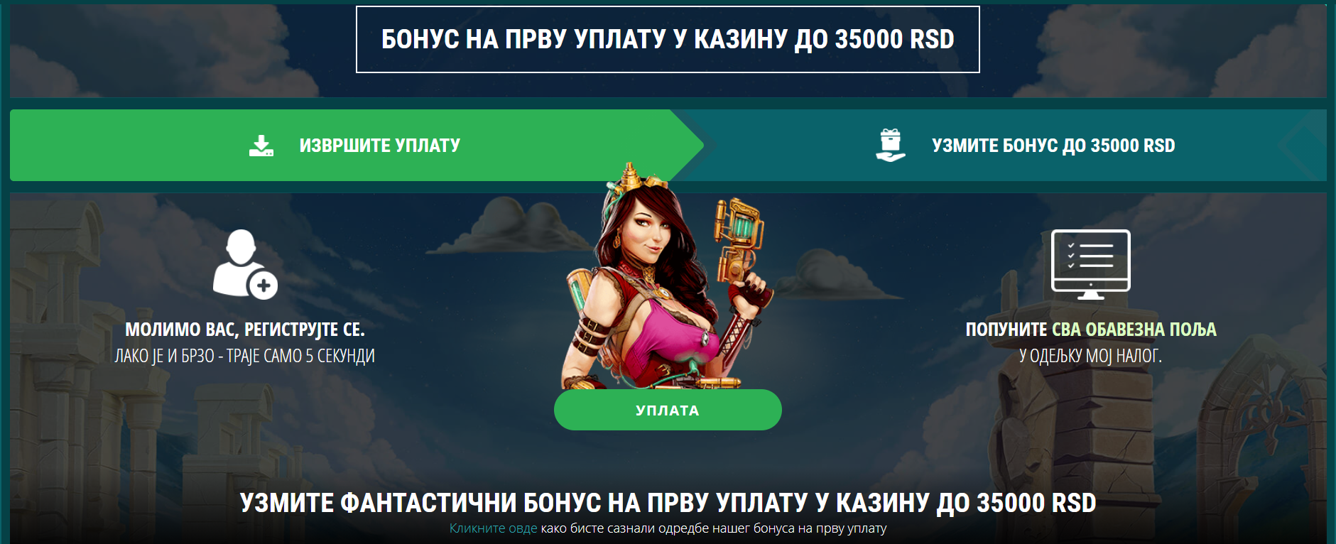 22bet bonus5