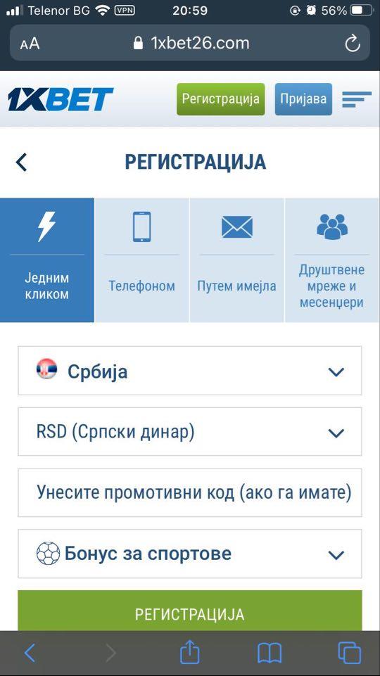 1xbet mobile app reg