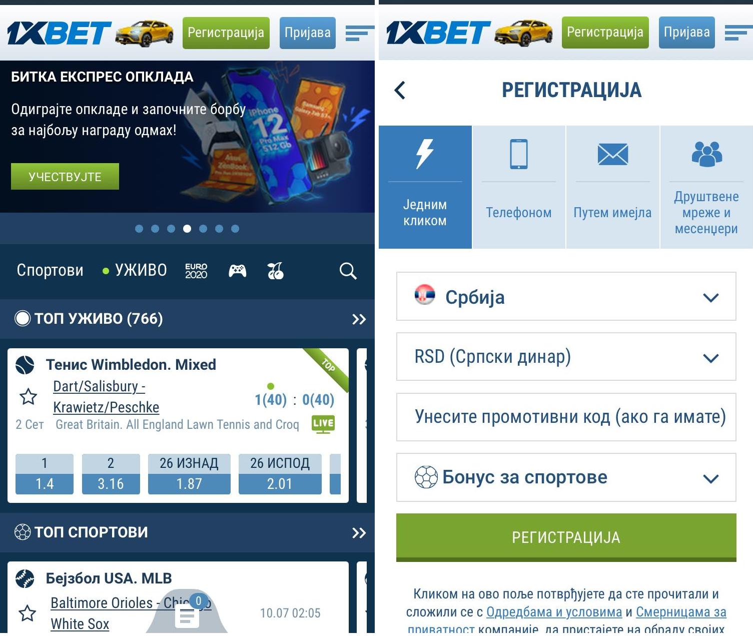 app1xbet